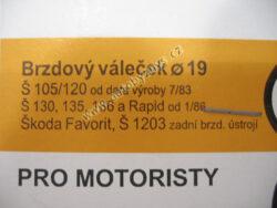 Sada gumiček 1002 ŠKODA ; 199010020