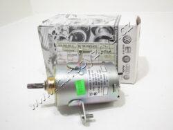 Motor chlazení FELICIA 1.3 bez vrtule ORIG.; 6U0959455A-O-SLEVA 41%