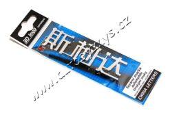Nápis ŠKODA čínský znak 35250