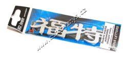 Nápis FORD čínský znak 35251
