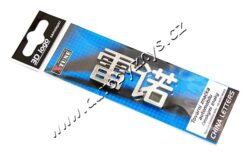 Nápis RENAULT čínský znak 35254